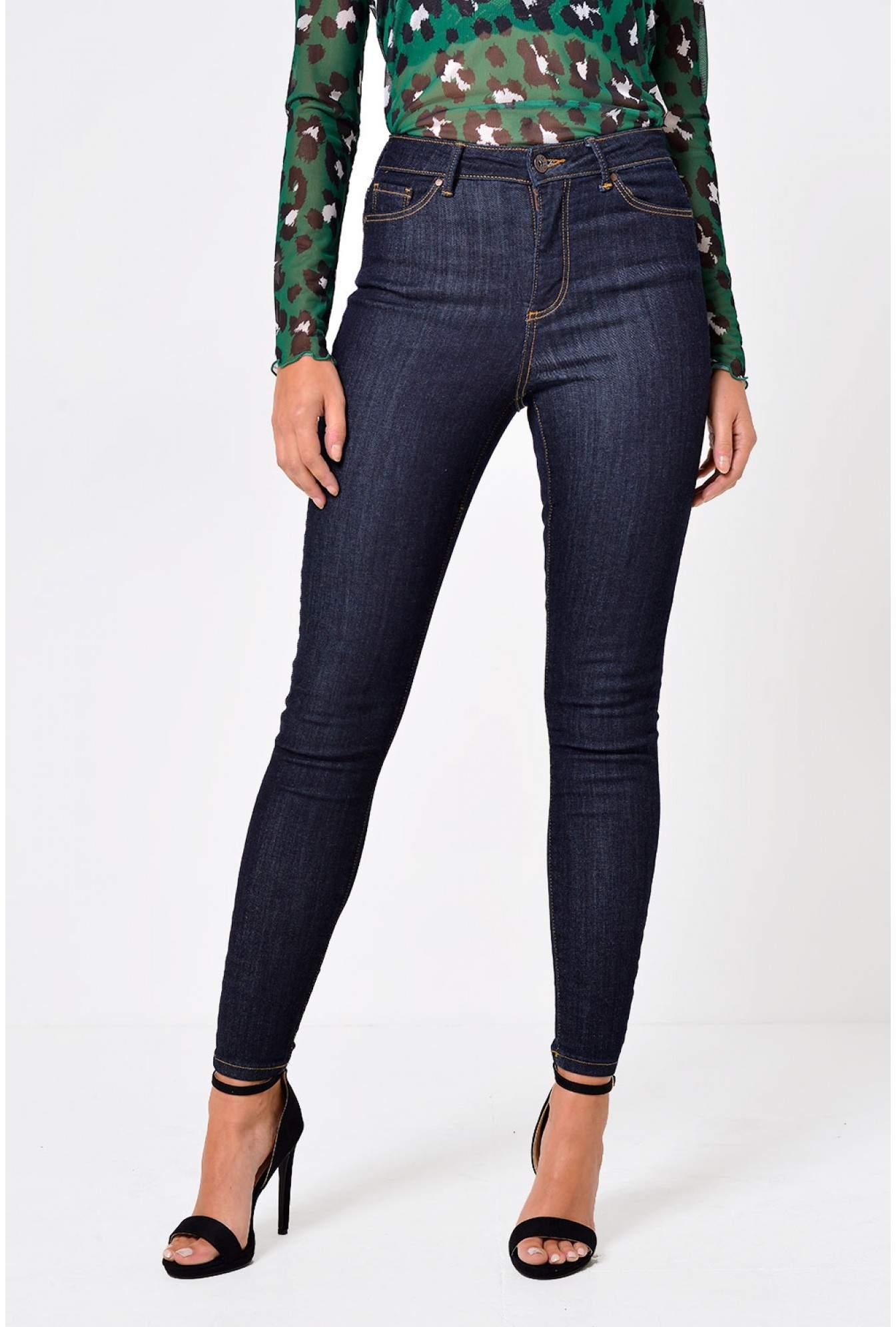57308fe9acc24 Vero Moda Sophia Regular High Rise Skinny Jeans in Dark Denim ...