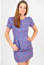 Maisy Heart Print Dress